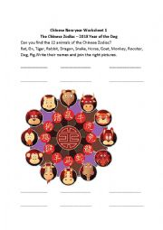 English Worksheet: 12 animals of the Chinese Zodiac