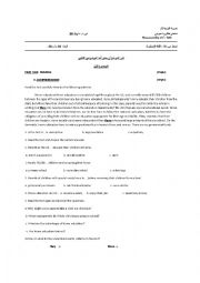 English worksheet: MOCK EXAM