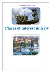 English Worksheet: Kyiv sights
