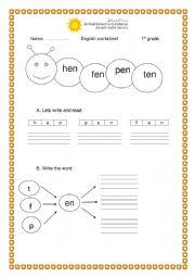 English Worksheet: -en worksheet