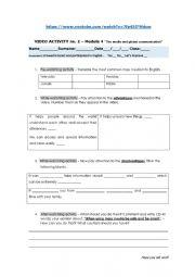 English worksheet: Digital Media - pros and cons