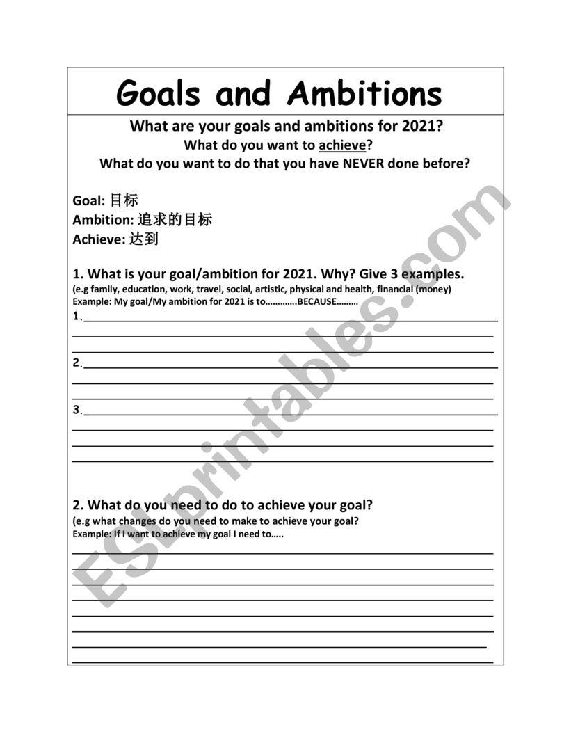 Goals and Ambitions worksheet