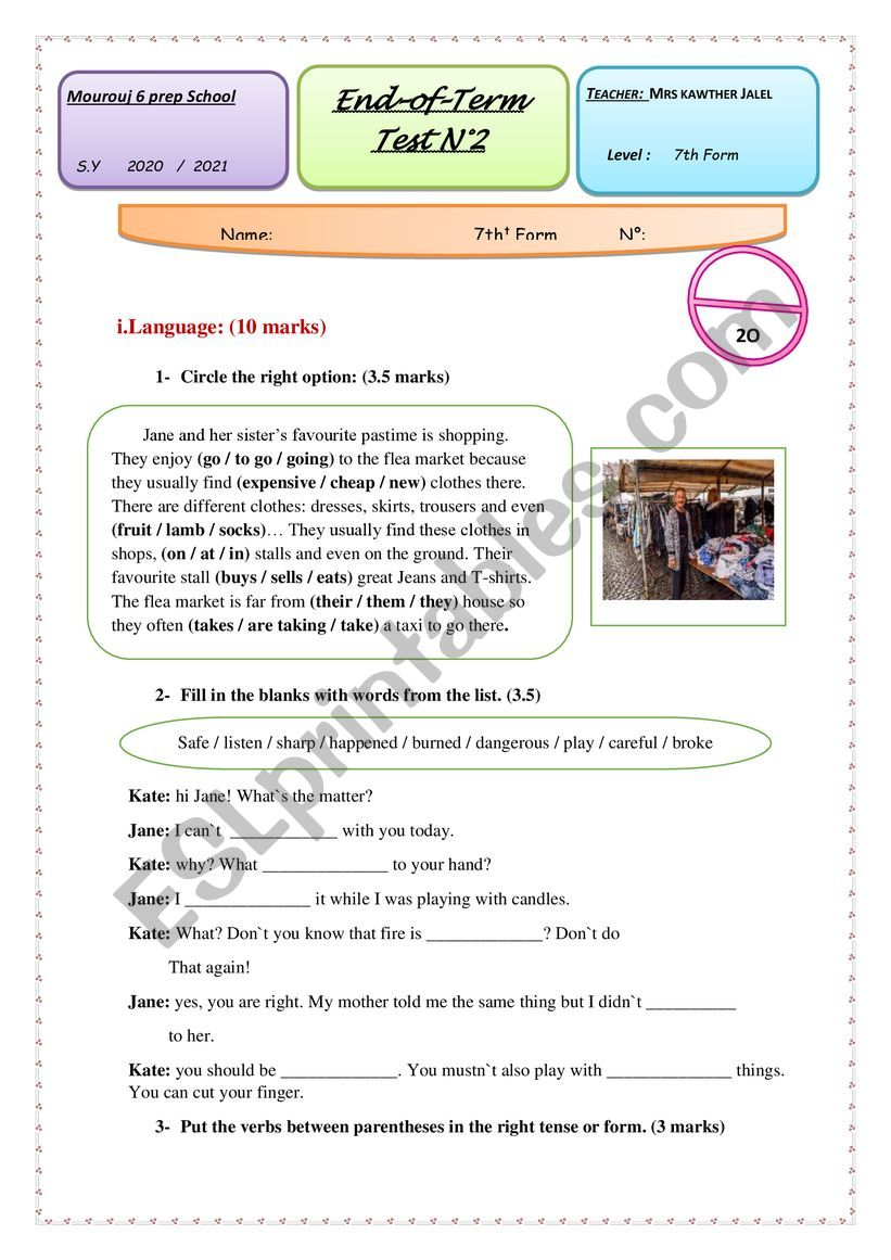 End of semester 2 English test 7th form