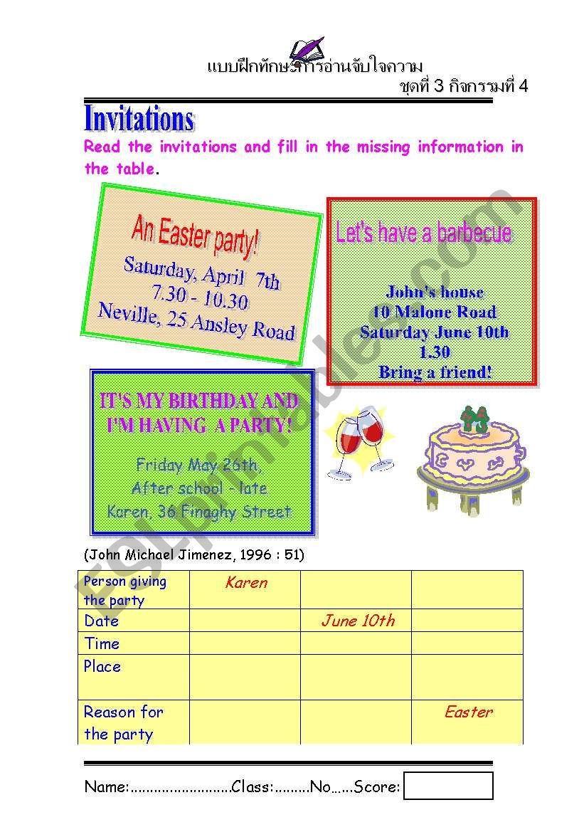 invitation worksheet