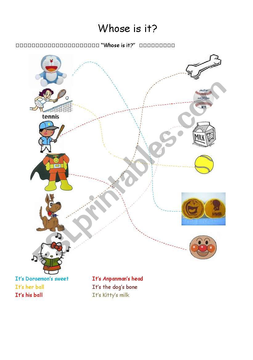 english worksheets  whose is it