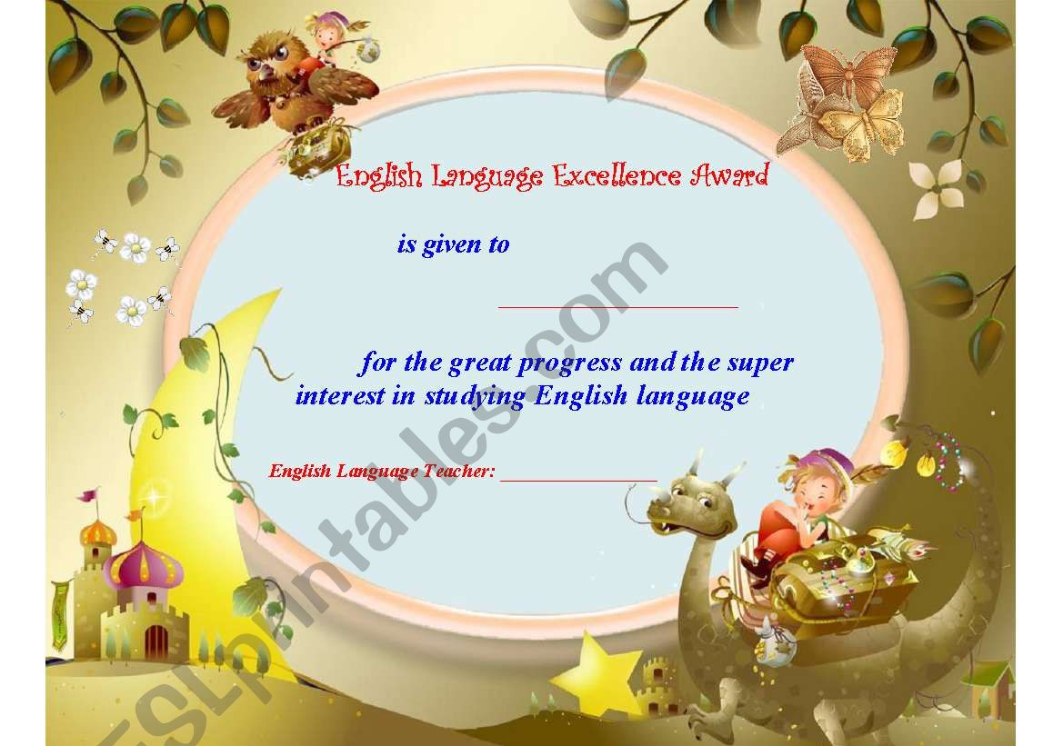 Excellence Award worksheet