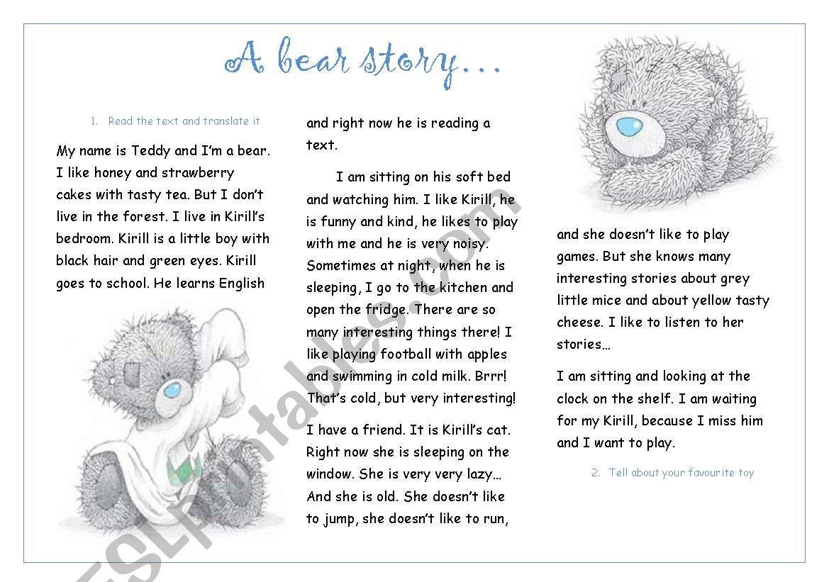 a bear story worksheet