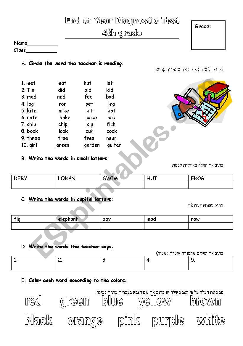240651_1-4th_Grade_Final_Test  Th Grade Science Review Games on moon phases, energy worksheets, free printable, rocks minerals,