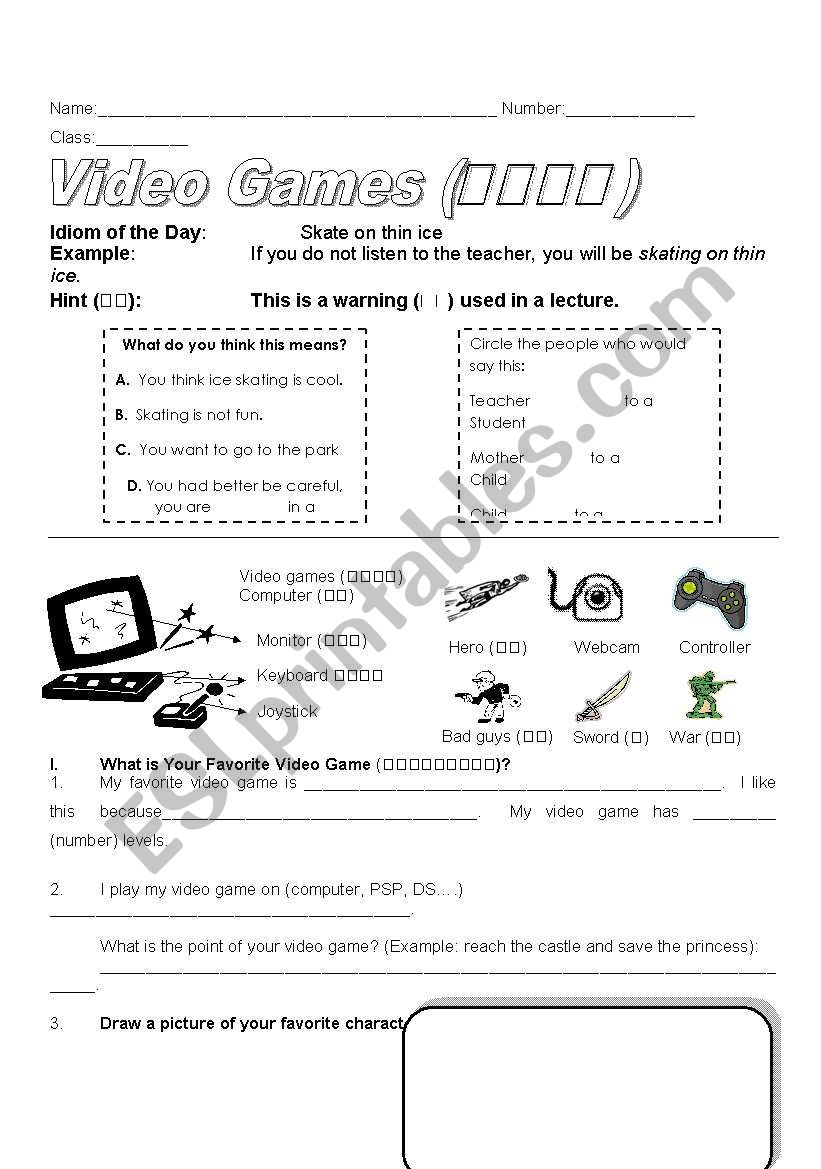Video Games worksheet