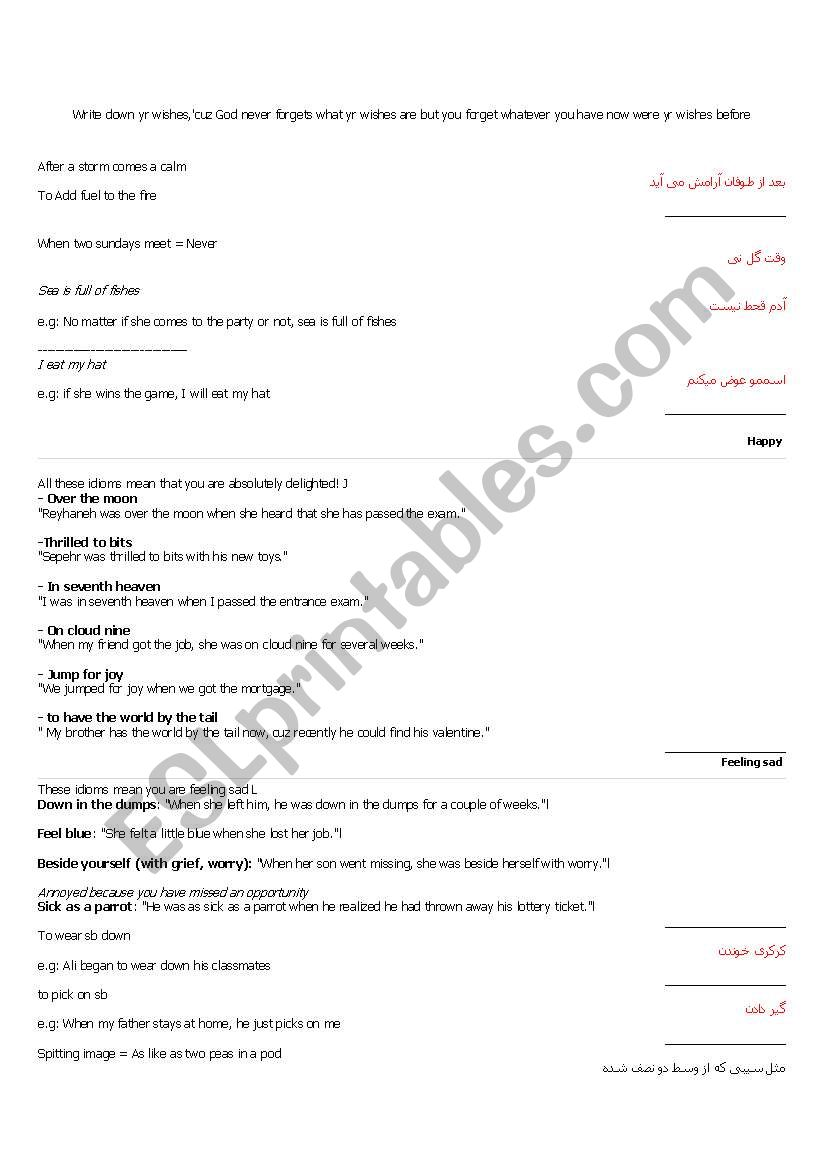 english worksheets quotes
