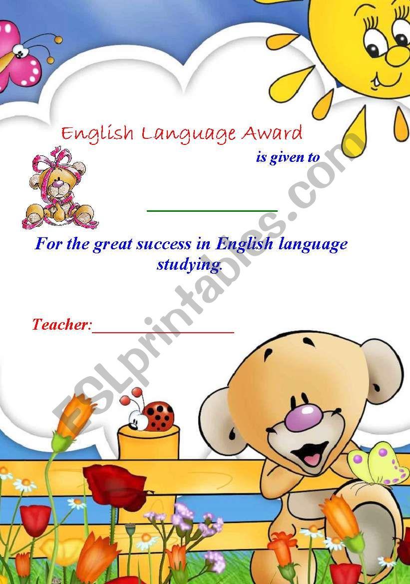English Language Award worksheet