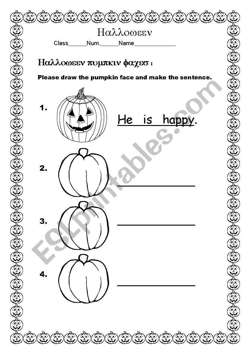 pumpkin face worksheet