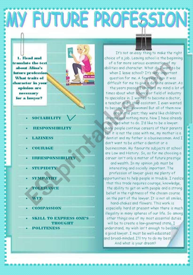 My Future Profession worksheet