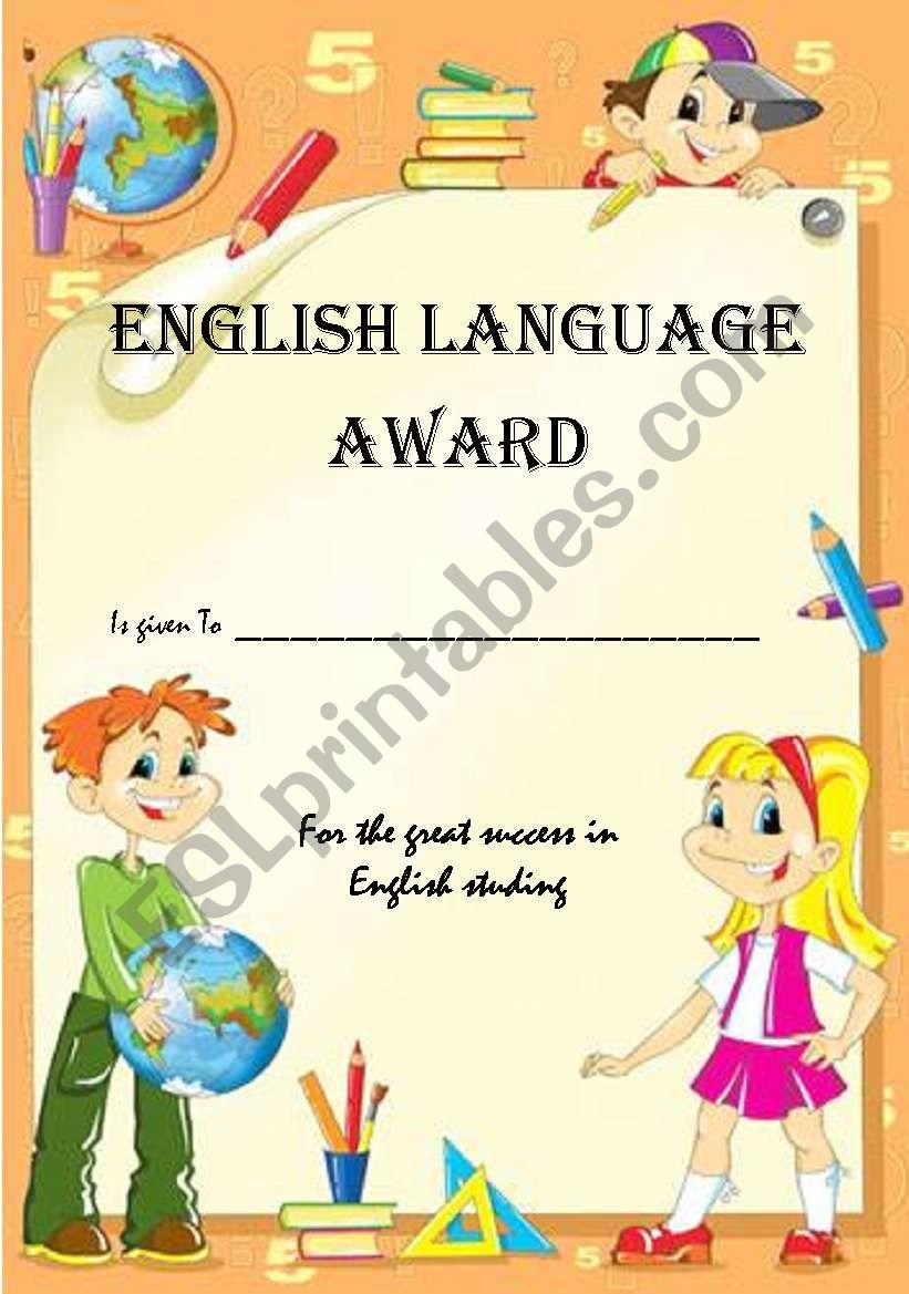 English Award worksheet