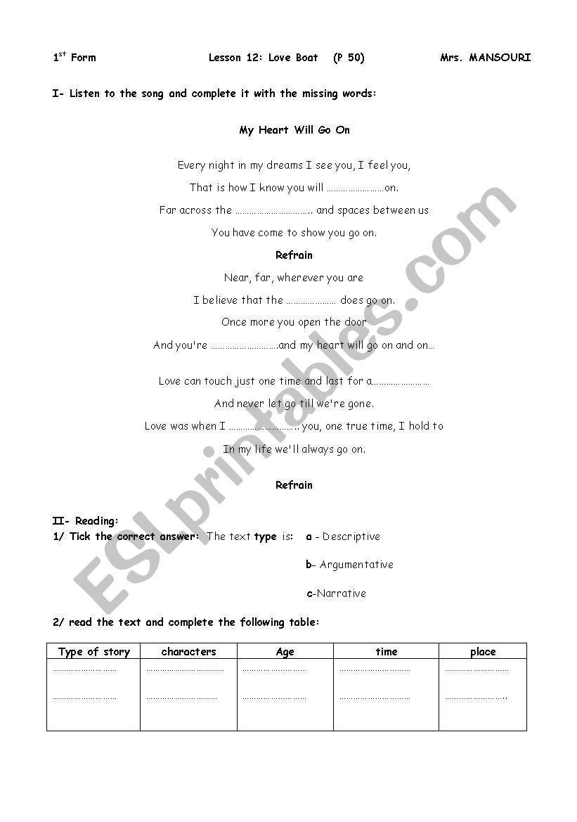 lesson- 12 (1st form) worksheet