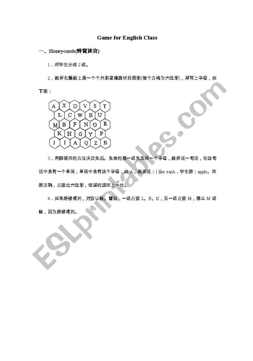 Games in the class worksheet