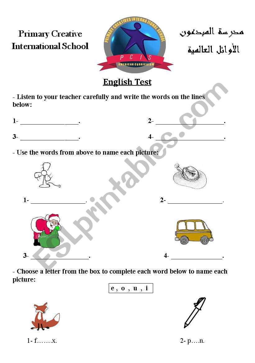 english worksheets  english quiz for grade 1