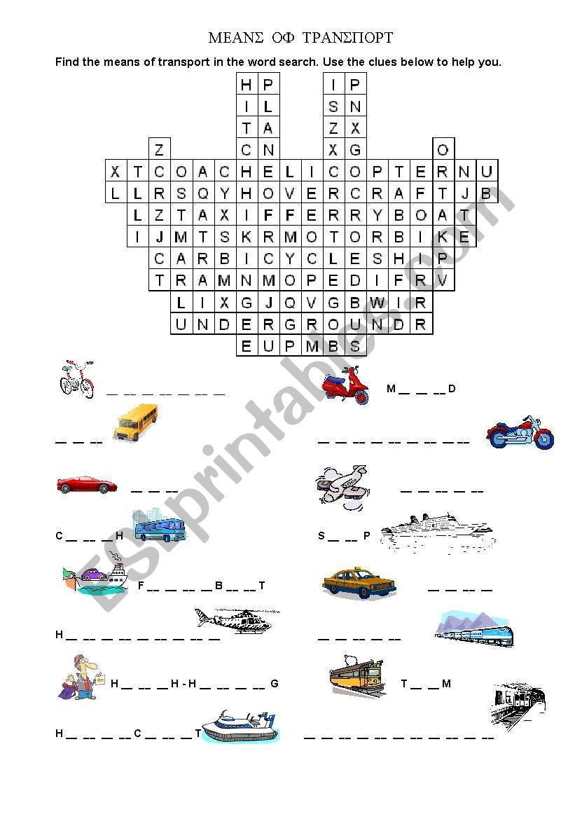 Means of transport (word search)