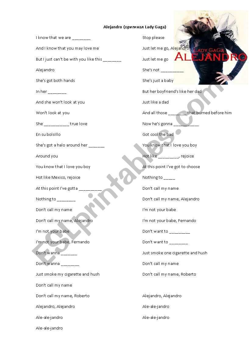 Lady Gaga-Alejandro worksheet