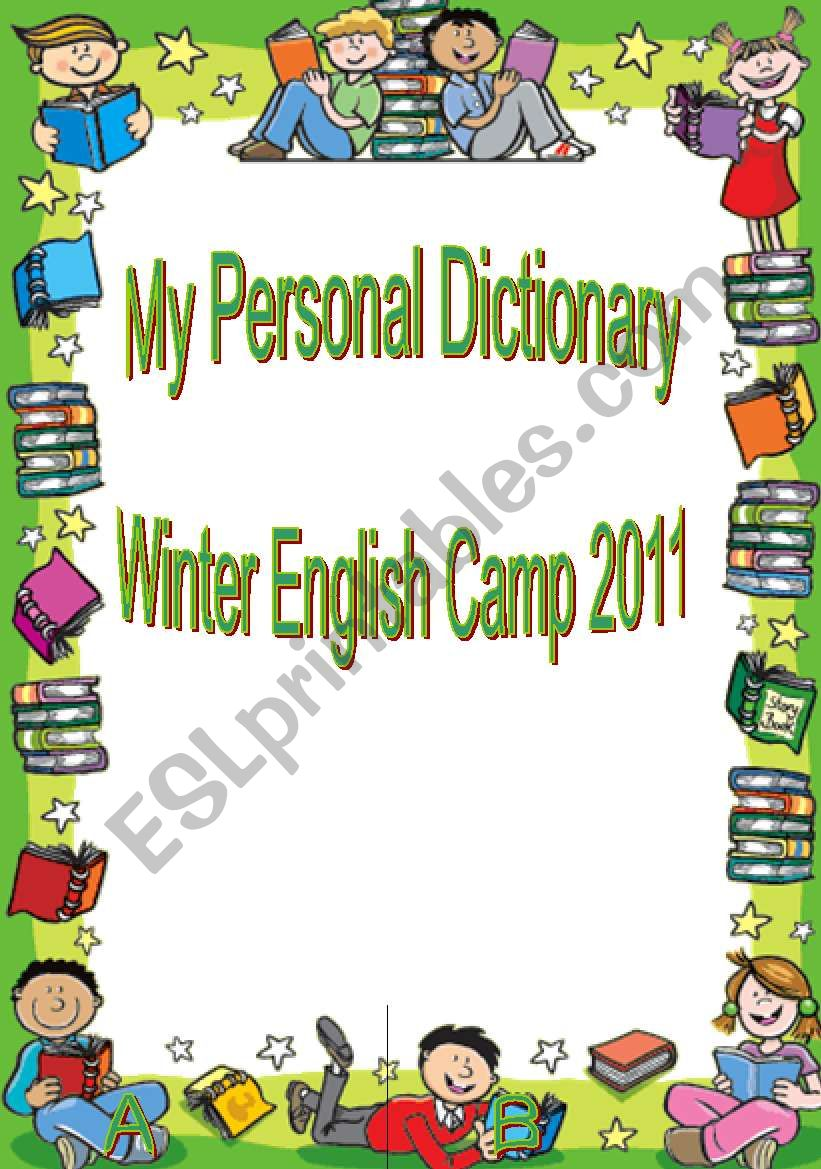 Student Personal Dictionary worksheet