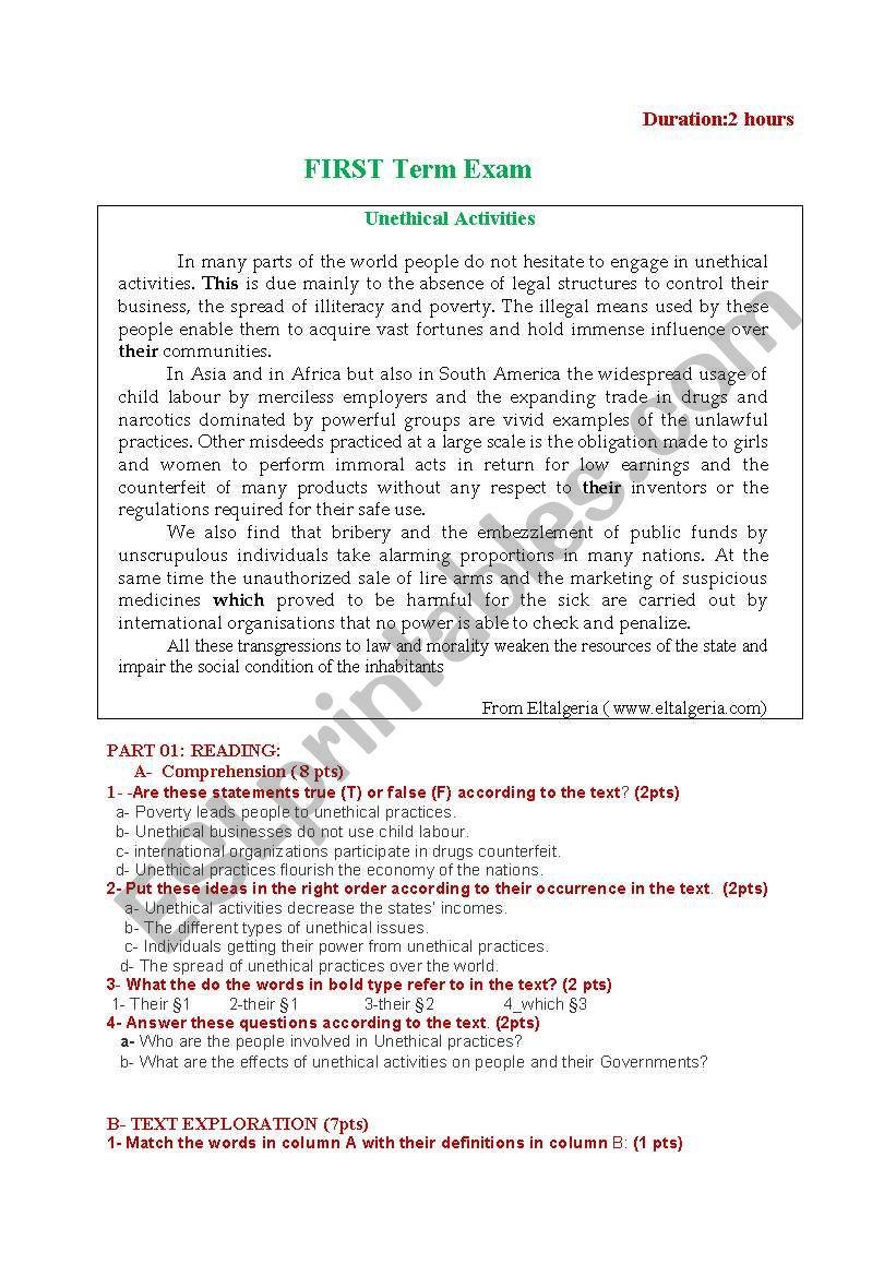 unethical activities  worksheet