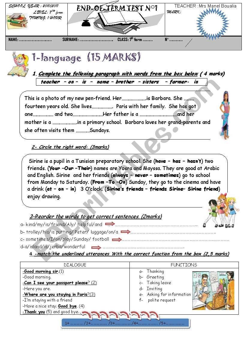 END OF TERM TEST 1 7TH FORM worksheet