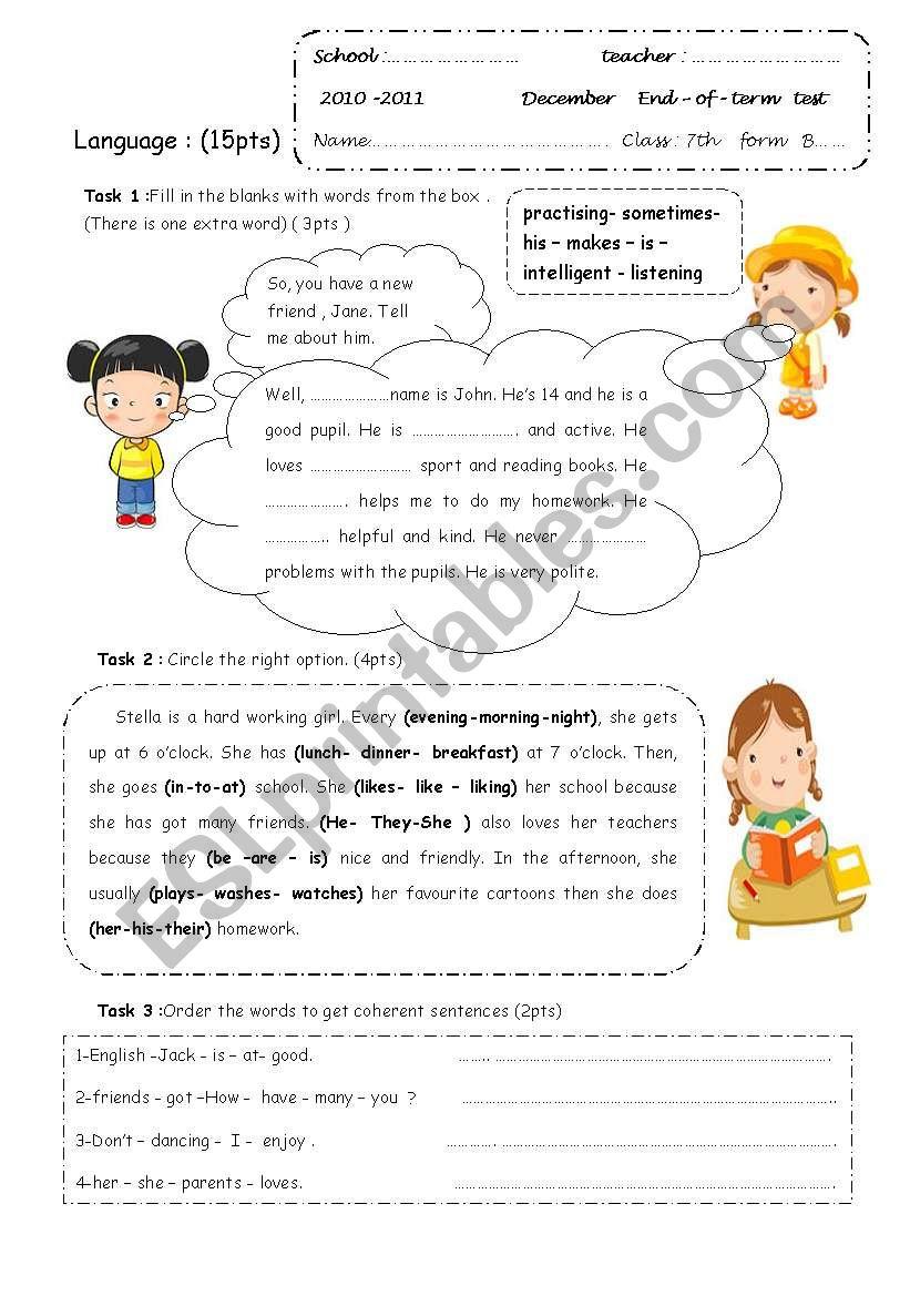 end-of-term 7th form test worksheet