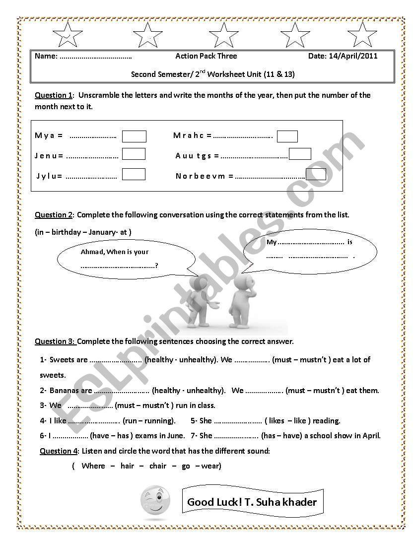 A Quiz worksheet