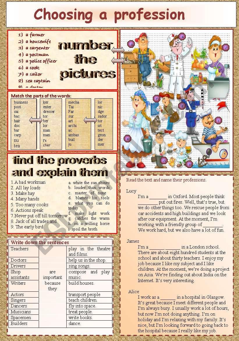 Choosing a profession worksheet