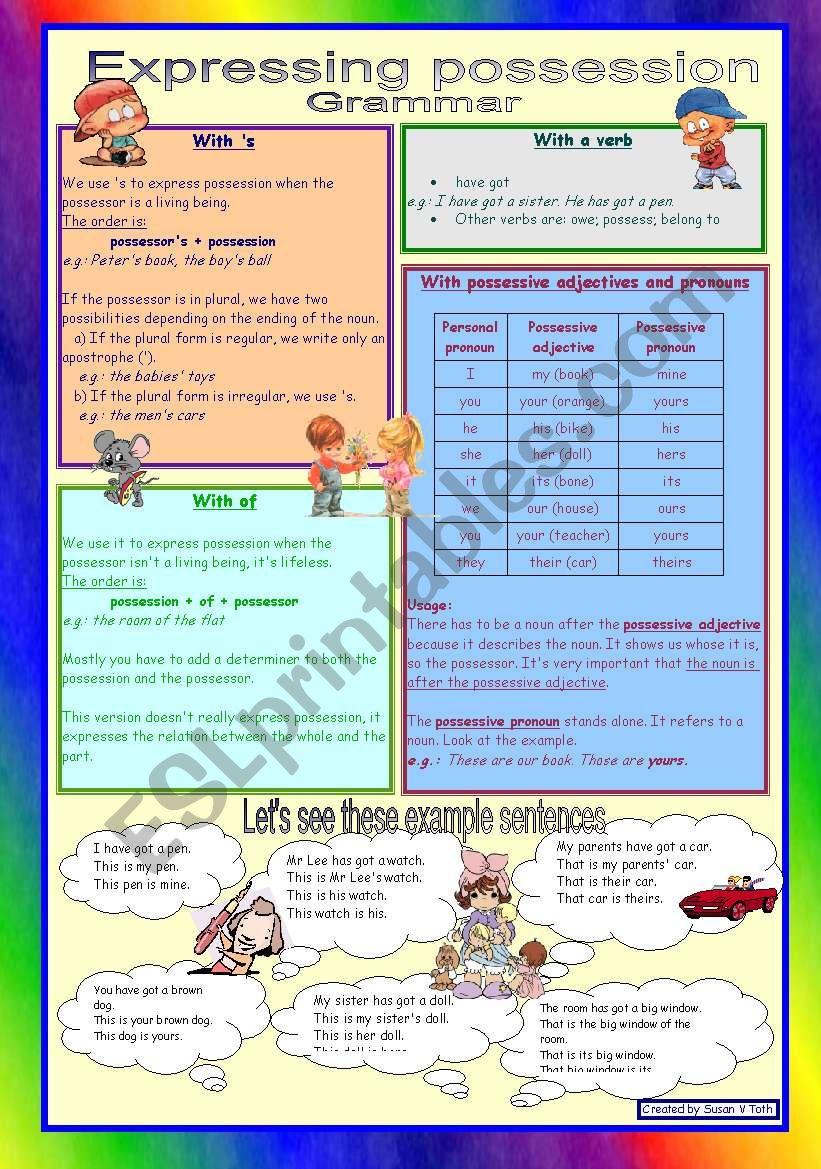 Hindi essay discipline