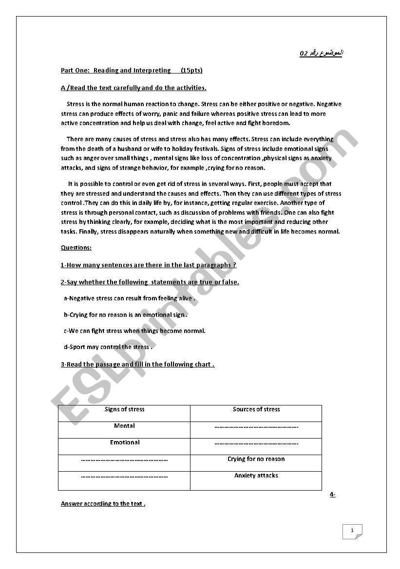3rd year exam  worksheet