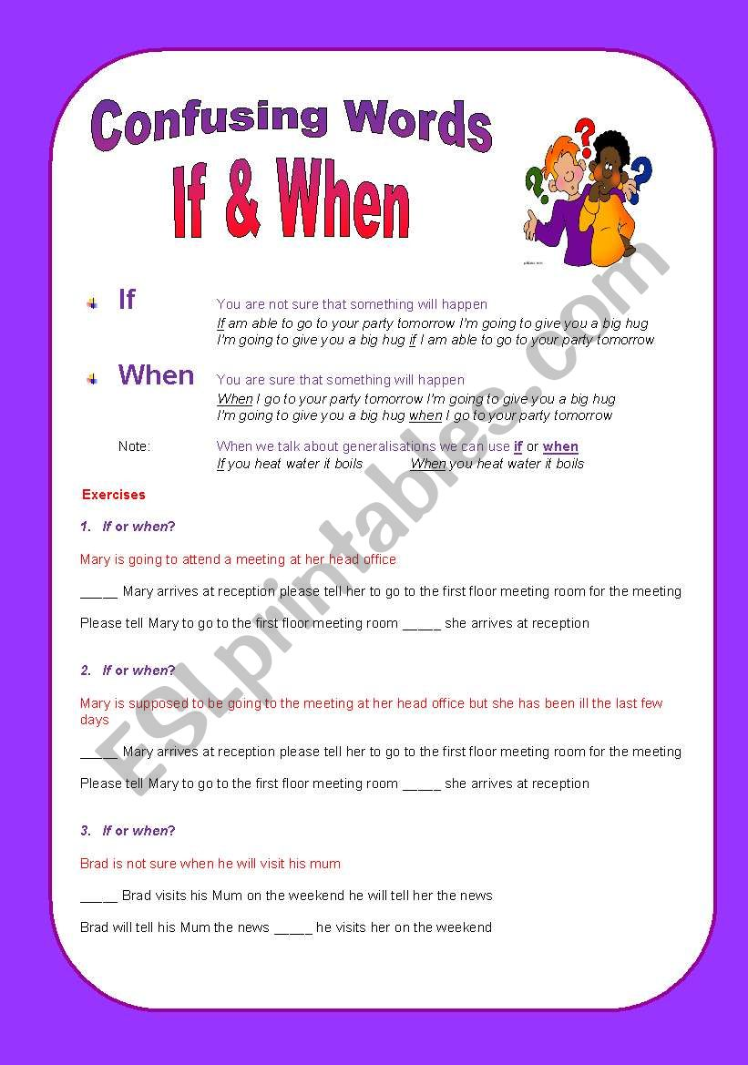 Confusing words: If & When worksheet