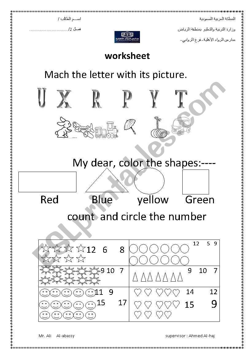 alphabets worksheet for kids worksheet