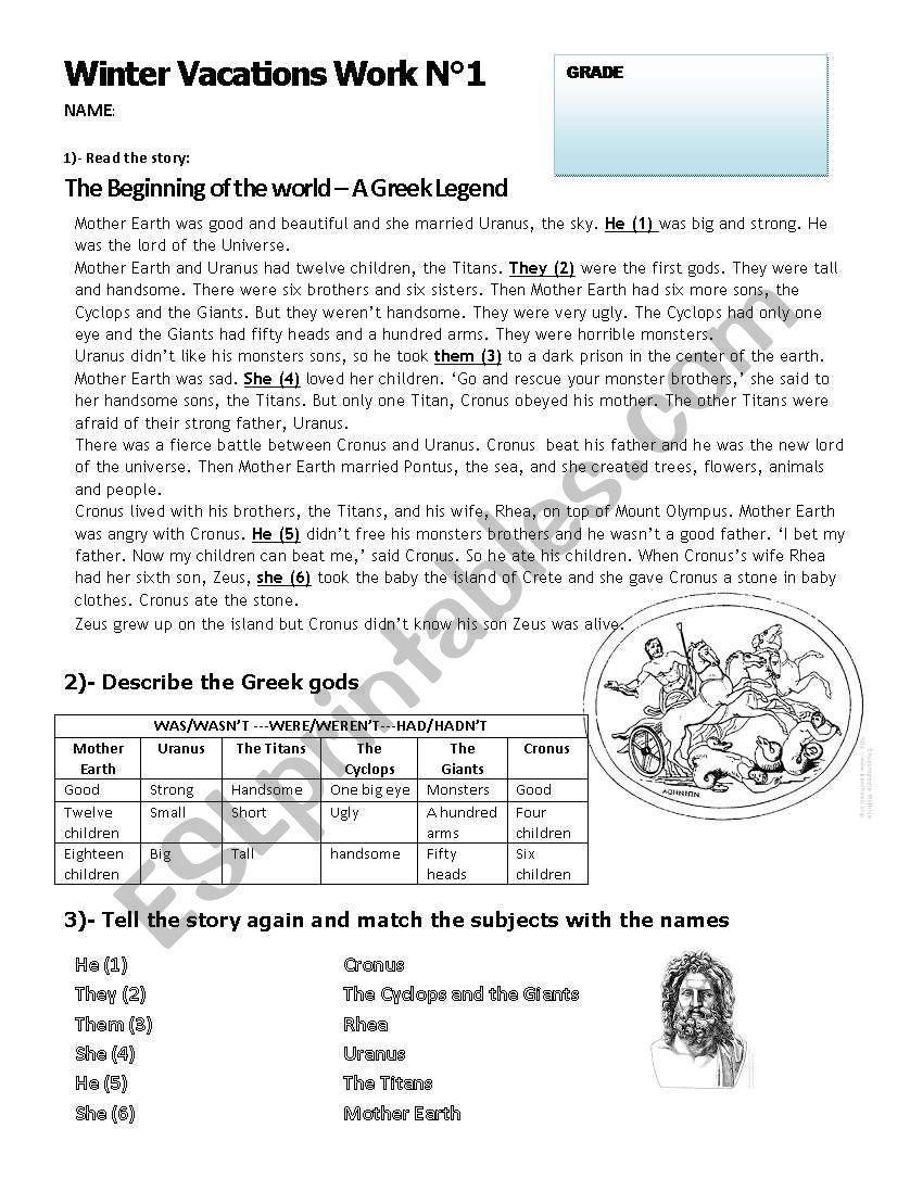 A Greek Legend worksheet