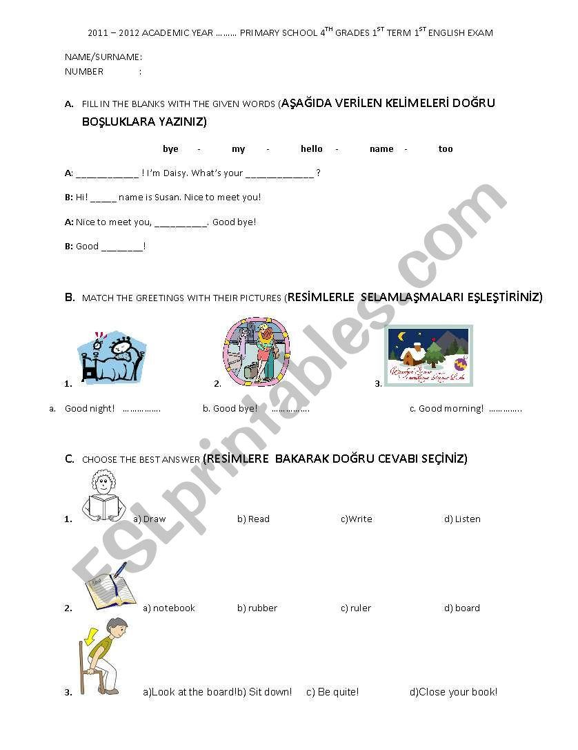 (1-1) Test for  grade 4 worksheet