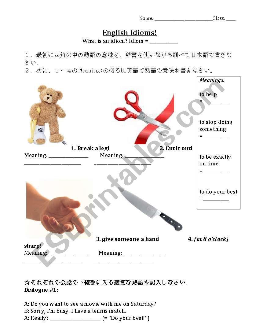 Idioms in English - ESL worksheet by mandy klein