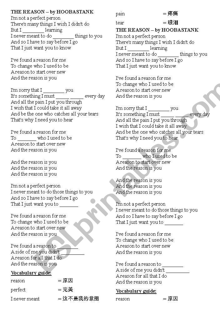 THE REASON – by HOOBASTANK worksheet