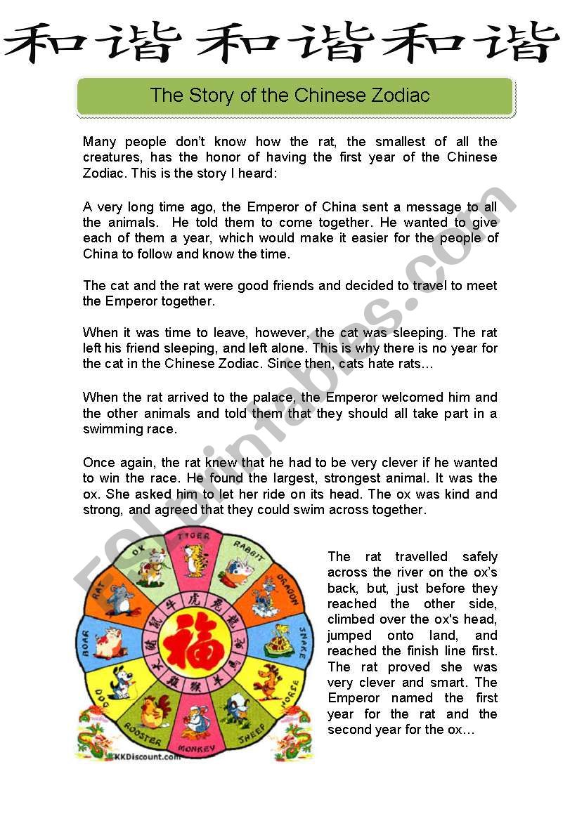 the story of the chinese zodiac esl worksheet by davidzgz. Black Bedroom Furniture Sets. Home Design Ideas