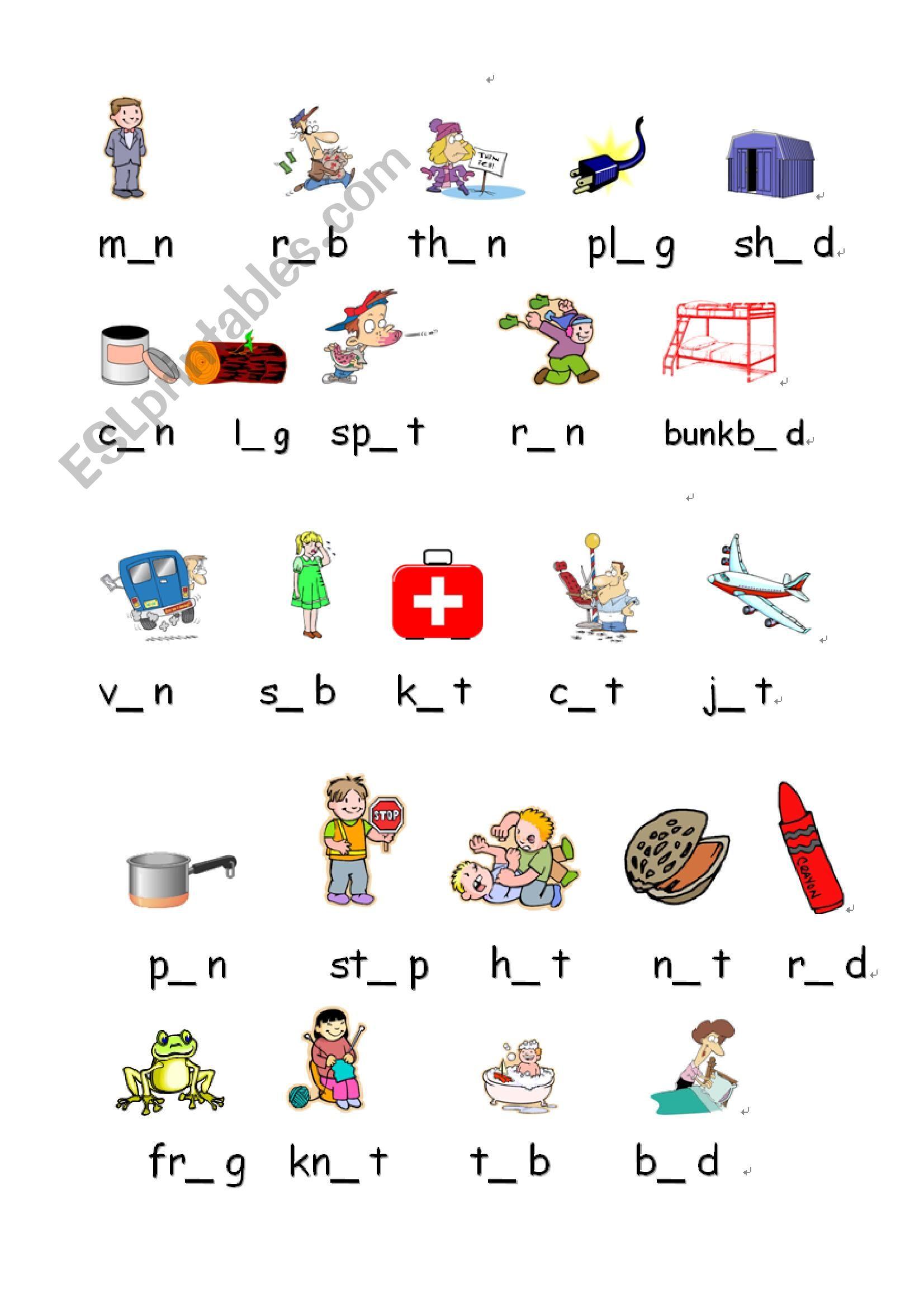 short vowels a e i o u  worksheet
