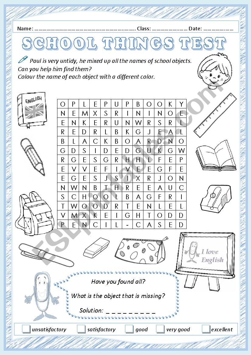School objects test worksheet