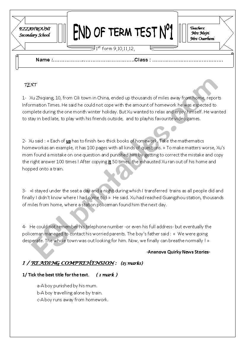 End of term test for 1st form worksheet