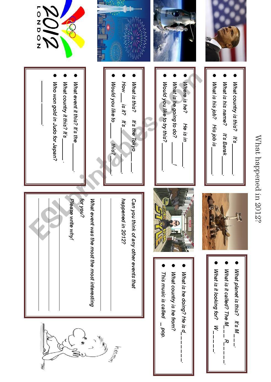 Remembering 2012 worksheet