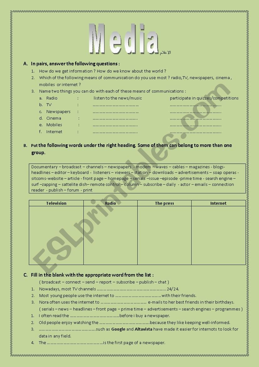 media  worksheet