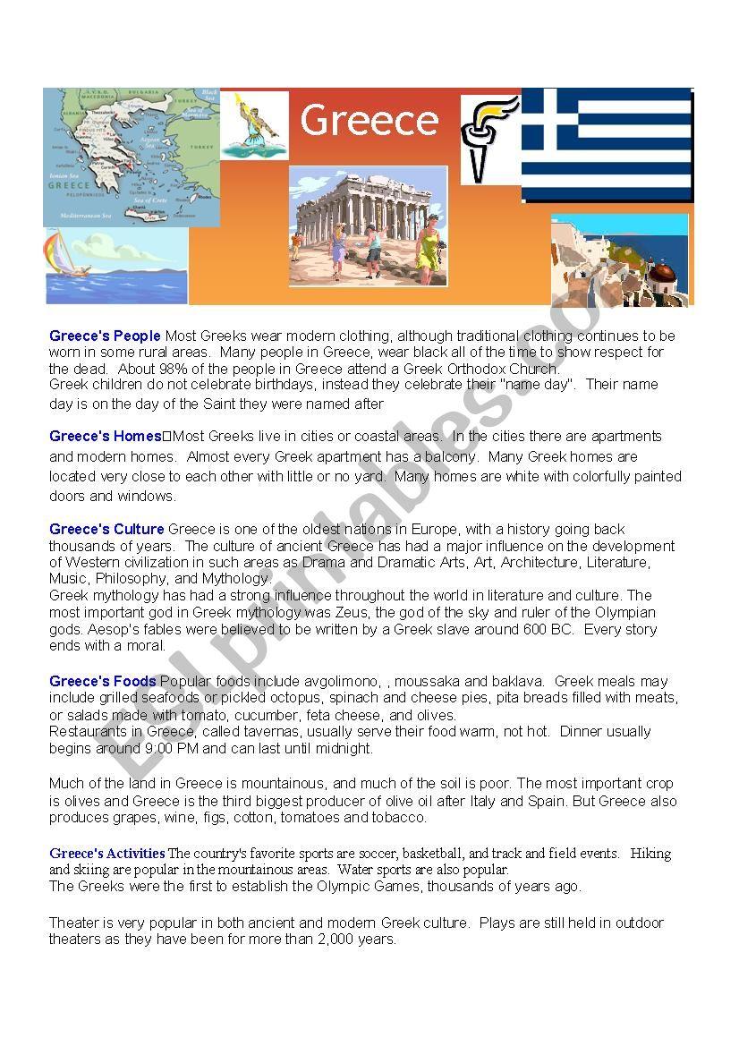 Greek Mythology Game Pictionary | www.topsimages.com