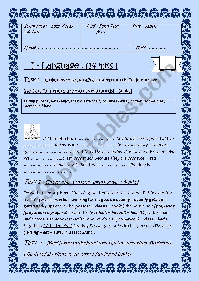 Mid Term- Test n : 1 7th form worksheet