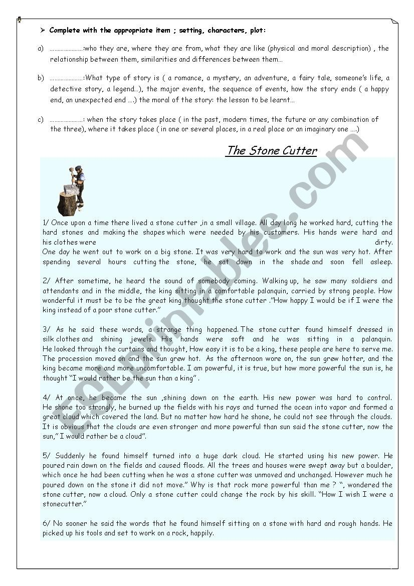 Studying a short story worksheet