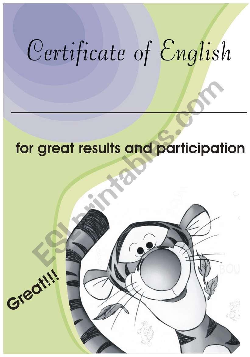 Certificate of English worksheet