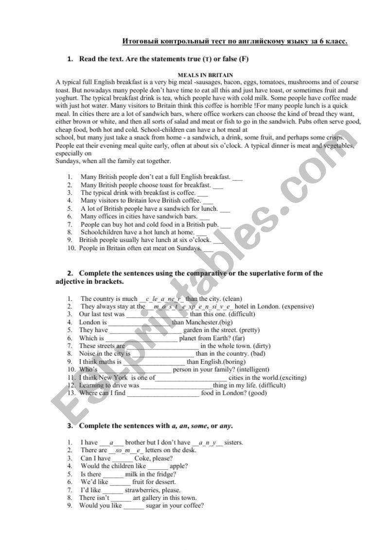 Final test worksheet