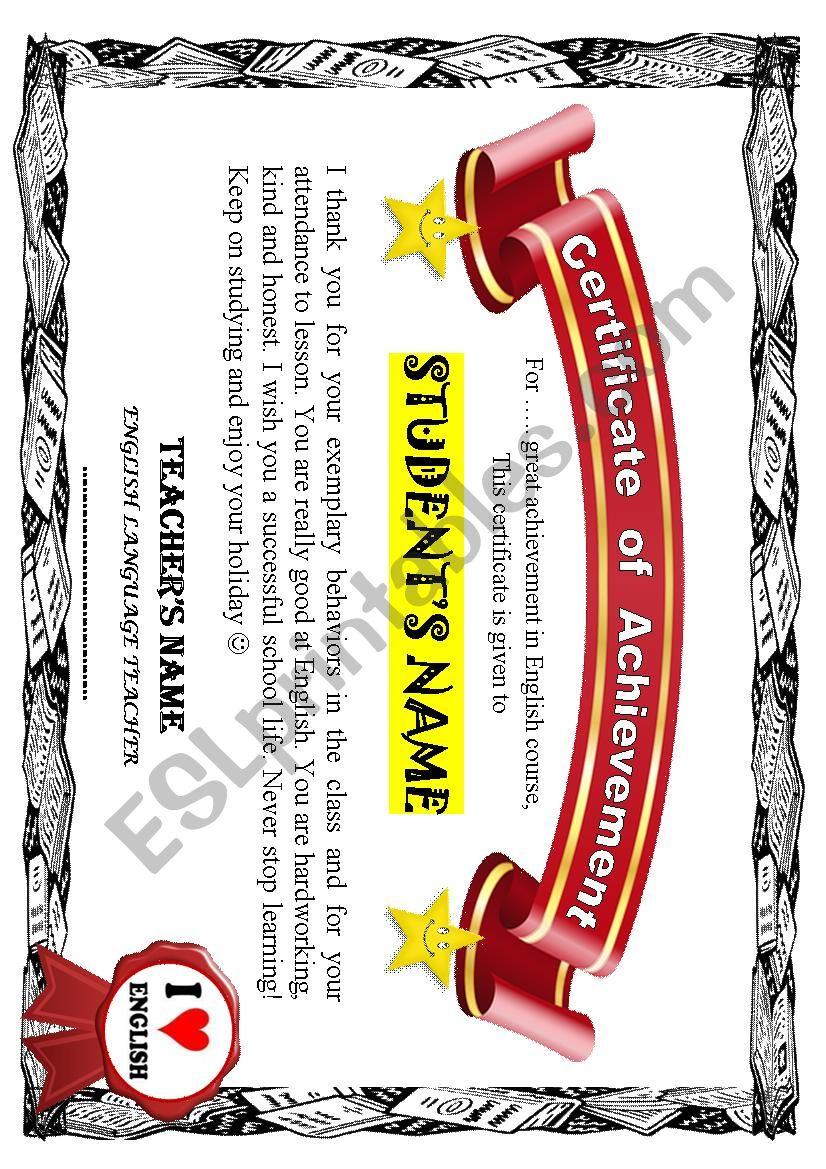 certificate of achievement worksheet