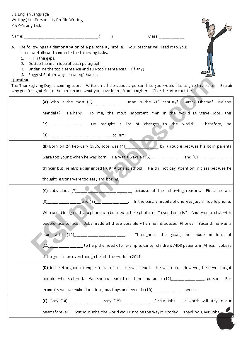 Writing a Personality Profile worksheet